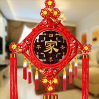 桃木大号中国结挂件客厅玄关墙面装饰品壁饰墙上福字壁饰挂饰墙饰