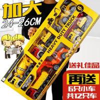 大号惯性工程车玩具套装推土机挖掘机搅拌吊机挖土机儿童男孩汽车