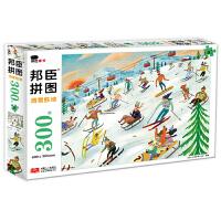 儿童立体拼图滑雪胜地邦臣拼图300块6-8-9岁儿童益智游戏玩具书观察力专注力逻辑思维训练书动手动脑全脑开发手工立体拼