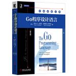 Go程序设计语言(英文版)