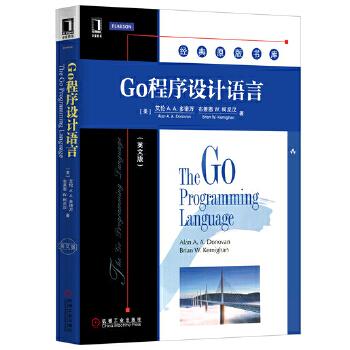Go程序设计语言(英文版) 继承K&R精髓的Go语言编程圣经