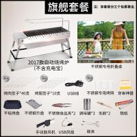 电烤炉家用无烧烤鸡翅羊肉串机韩式烤肉全自动旋转烤炉