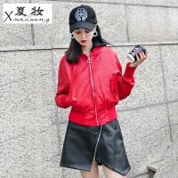 夏妆外套女 短款女士皮衣长袖夹克韩版新款大码机车显瘦连帽皮外套 S 建议80-105斤