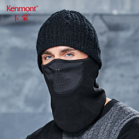 卡蒙户外运动羊毛针织帽子男冬天黑色毛线帽围脖一体面罩全脸保暖9137
