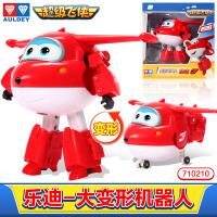 飞侠玩具一套装全套大号变形乐迪小爱多多金刚机器人 乐迪-大号变形【热卖 *推荐】