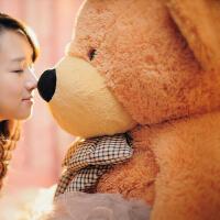 生日礼物送女生大熊抱抱熊布娃娃公仔大号毛绒玩具玩偶