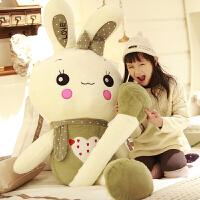 毛绒玩具兔子小白兔公仔大流氓兔女生布娃娃玩偶送女友圣诞节礼物