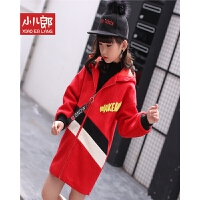 女童童装冬季新款2018中小童韩版中长款连帽外套时尚呢子大衣 cw9203