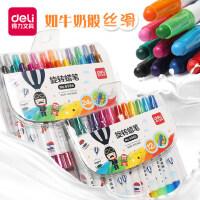 得力旋转蜡笔儿童12色油画棒套装幼儿园安全无毒可水洗宝宝画笔小学生24色画画旋彩棒炫彩涂鸦笔油化棒涂色笔