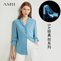 【超品�A估�r182】Amii�O��r尚�p奢小�5A真�z�r衫2020秋季新款��松�色百搭上衣女