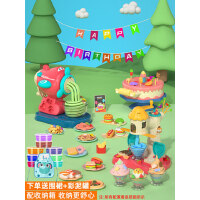 面�l�C玩具橡皮泥�o毒彩泥�和�模具工具套�b冰淇淋�C女孩手工粘土