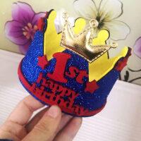(深蓝)红黄蓝撞色搭配 宝宝百岁生日派对 皇冠装饰帽 主角帽