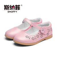 斯纳菲童鞋女童皮鞋真皮公主鞋2017年春季新款中大童粉色儿童单鞋