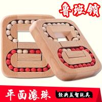 鲁班锁系列玩具成人益智玩具迷宫游戏 平面滚珠木玩 桌面游戏