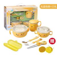 1rx儿童餐具套装宝宝注水保温碗吃饭碗不锈钢防摔吸盘碗婴儿辅食碗勺