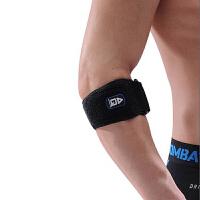 AQ专业护肘运动护具 5081SP网球/高尔夫肘强化加压带篮球运动护手肘