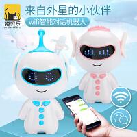 【假期玩伴】智能陪伴儿童外星机器人小帅WIFI智能故事语音交互早教学习机