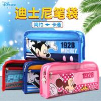 米奇笔袋 大容量铅笔袋 韩版文具简约笔袋 迪士尼笔袋女男小学生文具盒