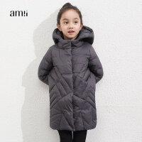 AMII童装冬季新款女童羽绒服中大童中长款保暖加厚羽绒外套+