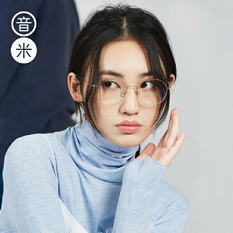 音米精工金属眼镜框圆框眼镜框女大脸可配眼镜近视眼睛框架显脸小
