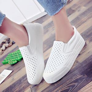 环球 街拍小白鞋夏季女2017新款百搭韩版透气厚底学生休闲乐福板鞋