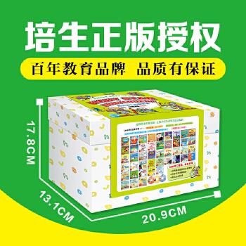 培生幼儿启蒙英语Level B(升级版) 针对4-6岁儿童,词汇量50-150,全面激发孩子学习英语的兴趣,让孩子学会基础的英语表达。