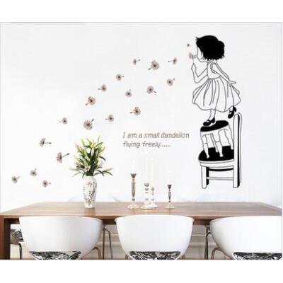 可移除墙贴 卧室儿童房卡通浪漫装饰墙贴纸 吹蒲公英的小女孩贴纸