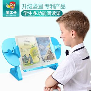 猫太子 读书架阅读架看书架儿童小学生防近视创意书夹书靠书立书挡