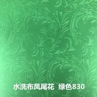 麻将桌布麻将机台布麻将机台面布麻将机桌布自动麻将机配件麻将布 水洗 绿色(凤尾花)830