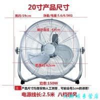 趴地扇 强力电风扇落地风扇商用台式爬地扇大功率工业风扇