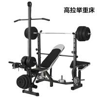 健身器材多功能举重床 卧推杠铃床杠铃套装杠铃卧腿高拉 +高拉+105kg杠铃