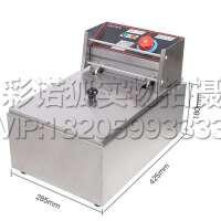 家用电炸锅单杠商用油炸锅油炸机器 薯条机电炸炉无油烟