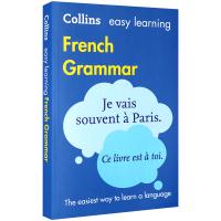 现货正版 柯林斯轻松学法语语法字典 英文版原版 Collins Easy Learning French Gramma