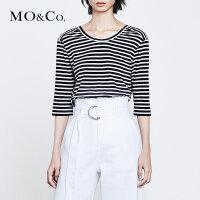 MOCO夏季新品镶边圆领绑结条纹露背T恤MT182TEE202 摩安珂