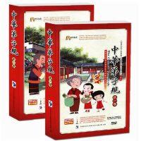 中华弟子规动画片dvd碟片幼儿童教育国学经典DVD光盘早教dvd光碟