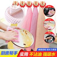 斜月三星【3-5条装】蜂窝洗碗巾吸水纯棉洗碗巾易清洁