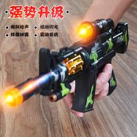 仿真电动玩具枪声光冲锋枪儿童玩具男孩玩具步枪发光枪/震动