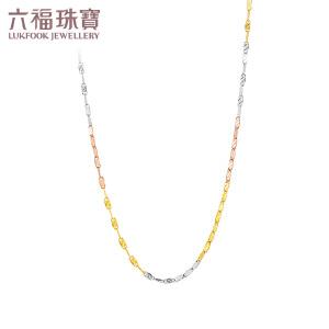 六福珠宝18K金项链百搭瓦片链女款彩金素链    定价  L18TBKN0024C