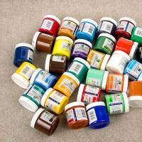 马利1100丙烯颜料100ml墙绘颜料DIY手绘鞋衣服颜料单瓶价格