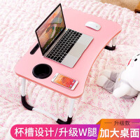门扉 电脑桌 笔记本多功能电脑桌宿舍卧室简约床上折叠收纳小桌子