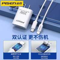 品��iPhone12充�器�^20W快充PD�m用18W�O果11一套�bX快速XS手�CPro����XR�W充Max正品8Plus