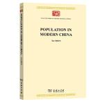 现代中国人口(英文本)(中华现代学术名著8)