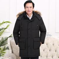 中老年羽绒服男士大毛领加厚中长款男装中年爸爸装老年人冬装外套