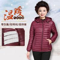 妈妈装棉衣轻薄羽绒短款外套新款中年女装冬装40岁50大码棉袄lm 酒红色 2XL(建议110斤-120斤)