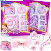 迪士尼小公主苏菲亚头绳发箍宝宝头饰品儿童发饰套装女童 粉色和紫色