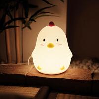 创意宿舍台灯可爱小夜灯儿童房卧室插电梦幻床头灯充电婴儿喂奶灯 暖光黄 带闹钟