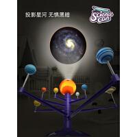 太阳系九大行星模型 diy手工益智玩具材料天体仪夜光球科技小制作