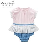 [2件3折价:59.1]戴维贝拉夏季新款女宝宝薄款连体衣婴幼儿短爬DBH10820