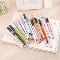 真彩小清新0.38爱好0.35黑笔创意萌学生文具韩国可爱中性笔