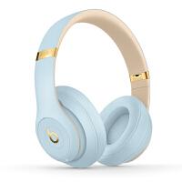 【当当自营】Beats Studio3 Wireless 录音师无线3代 头戴式 蓝牙无线降噪游戏耳机-水晶蓝 MTU